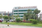 泉州180医院体检中心