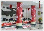 廈門療養院體檢中心