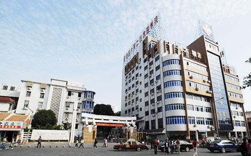 福建醫科大學附屬第二醫院體檢中心