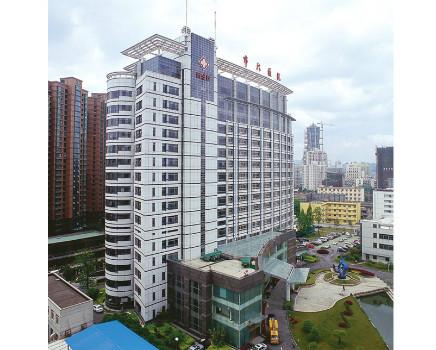 杭州市西溪醫院(第六人民醫院)體檢中心