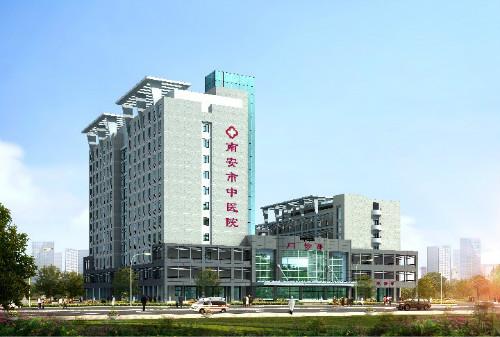 南安中医院体检中心