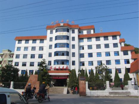 德化县医院体检中心