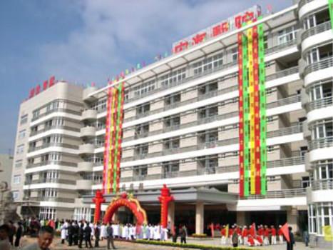 晋江市安海医院体检中心