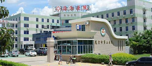 厦门海沧医院体检中心