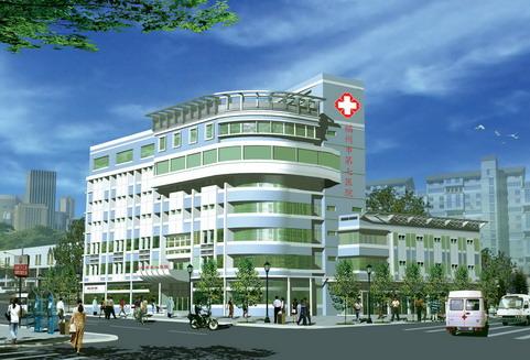 福州第七医院体检中心