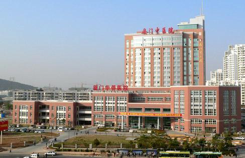 廈門中醫院體檢中心