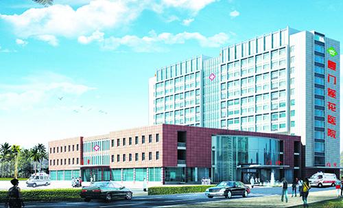 厦门莲花医院体检中心(后埔院区)
