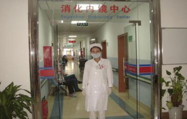 厦门东南医院体检中心