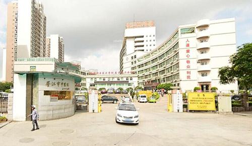晉江市中醫院體檢中心