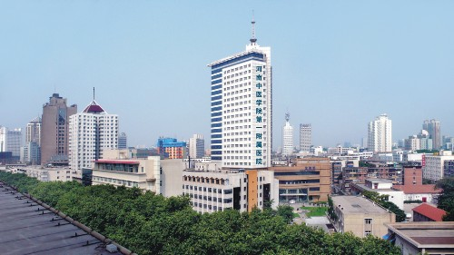 河南中医院第一附属医院体检中心