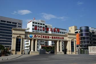 厦门市第五医院科室
