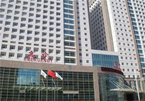 沈阳盛京医院体检中心外景4