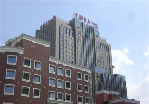 沈阳医大一院体检中心大楼