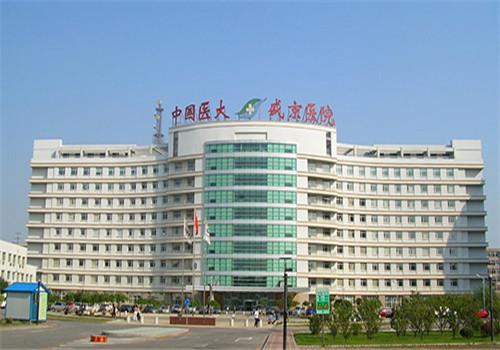 沈阳盛京医院体检中心外景2