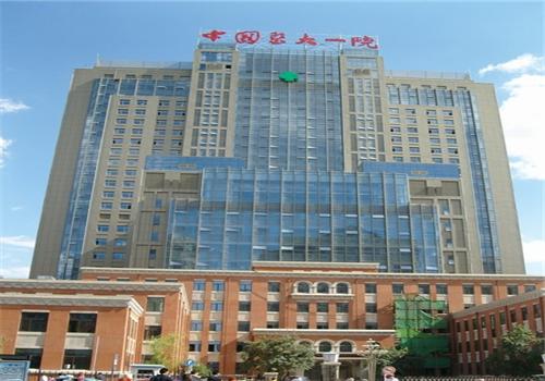 沈阳医大一院体检中心外景3