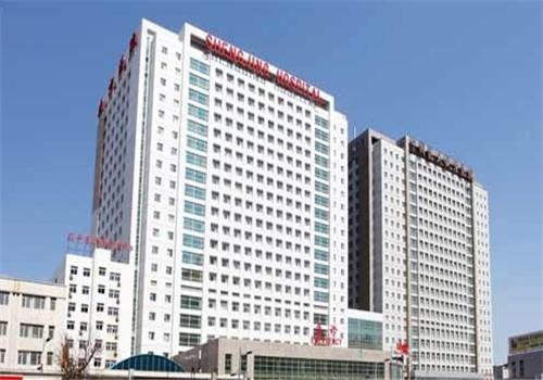 沈陽軍區總醫院體檢中心