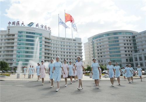沈阳盛京医院体检中心外景3