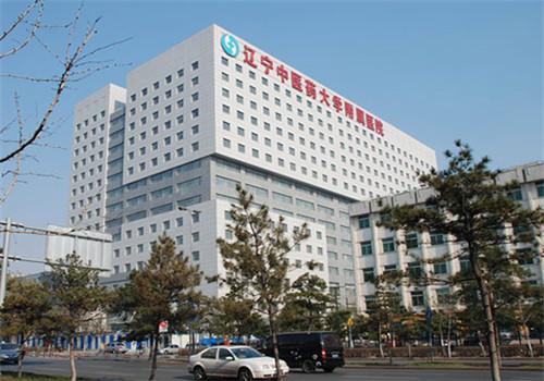 辽宁中医药大学附属第四医院体检中心外景2