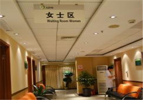 沈阳阳光体检中心(铁西分院)女士区