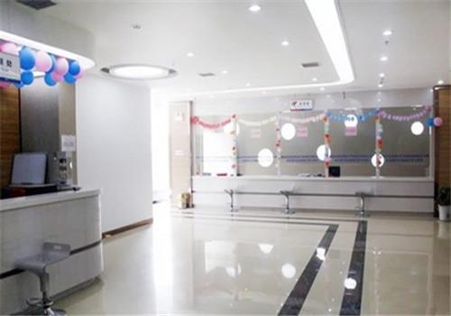 沈阳大健康体检中心(铁西分院)内景