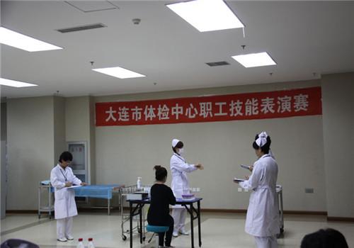 大连体检中心八一路分院护士2