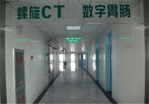 沈阳新民人民医院体检中心走廊