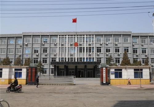 沈阳新民人民医院体检中心