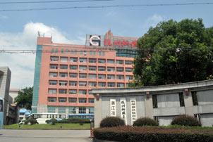 杭钢医院(杭州钢铁集团公司职工医院)体检中心