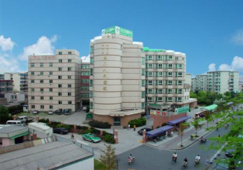 杭州市拱墅区第二人民医院体检中心