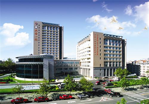 大連醫科大學附屬第一醫院體檢中心