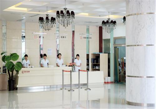 沈阳大健康体检中心(铁西分院)服务台