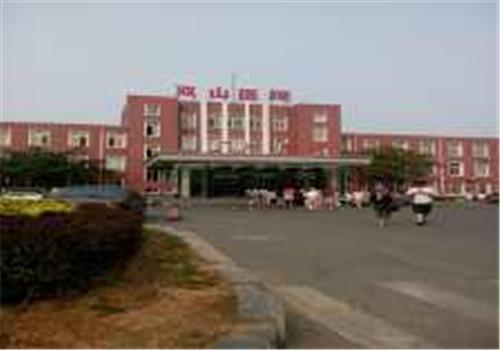 鞍山双山医院体检中心入口