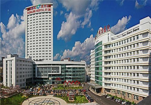 沈陽渾南熙康醫院體檢中心