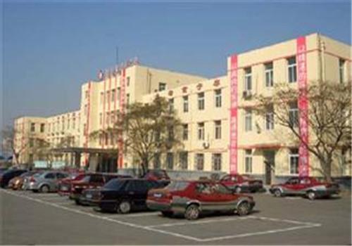 鞍山双山医院体检中心外景1