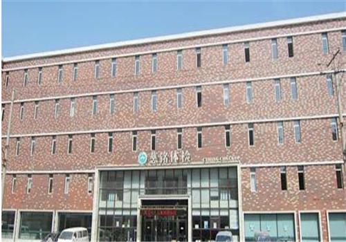 沈阳大健康体检中心(沈河分院)外景
