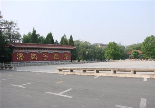 鞍山汤岗子医院体检中心外景4