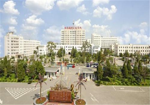 抚顺矿务局总医院体检中心全景图