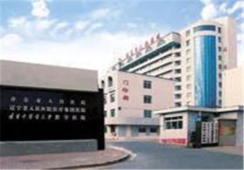 丹东人民医院体检中心