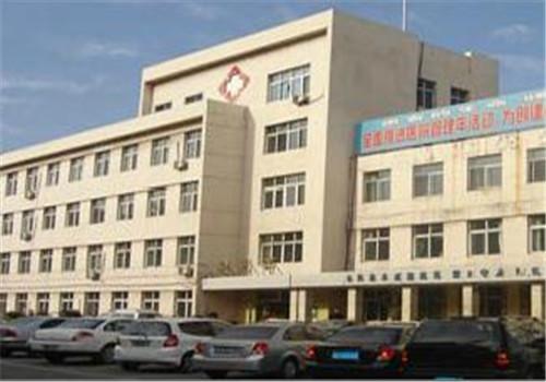 盘锦第二人民医院体检中心