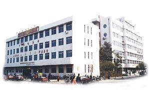 盘锦第一人民医院体检中心