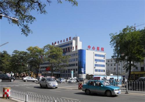 阜新中心医院体检中心