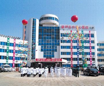 葫芦岛中心医院体检中心