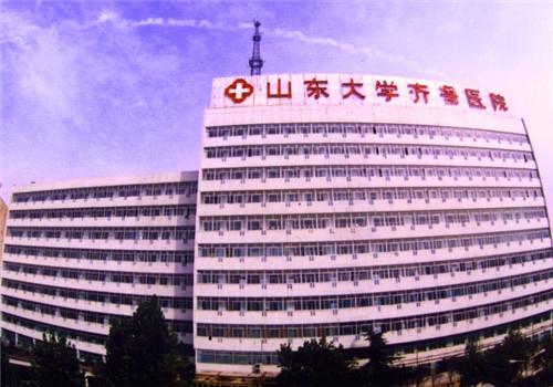 山东大学齐鲁医院PET-CT 体检中心