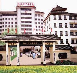 济南中医医院体检中心