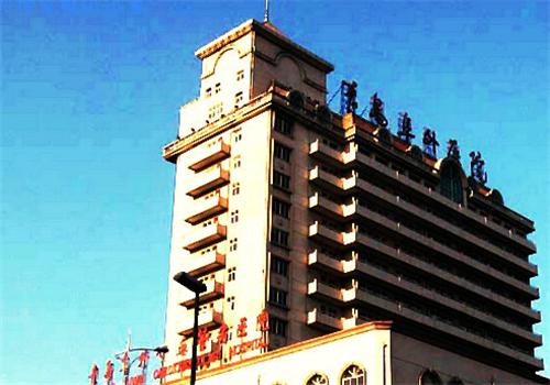 青島港口醫院體檢中心