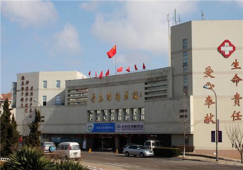 青島浮新醫院體檢中心
