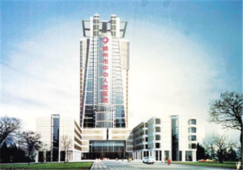 枣庄滕州市中心人民医院体检中心