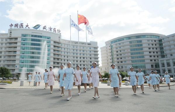 盛京医院PET-CT体检中心医护人员