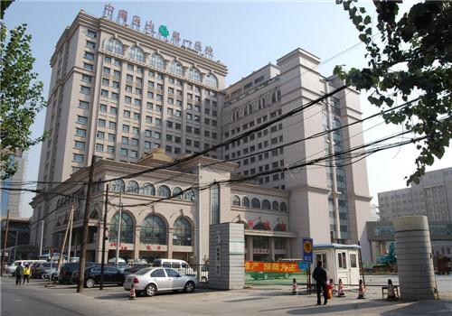 中国医大一院体检中心大楼