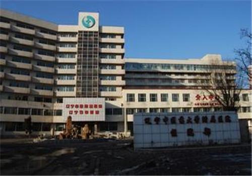 辽宁中医药大学附属第四医院体检中心大楼